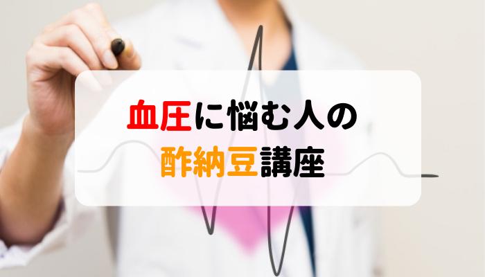 医者がペンを持って脈拍を書いている画像